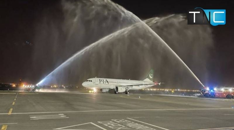 From Islamabad Pakistan International Airlines has been launched